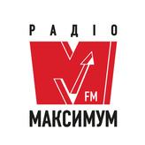 Максимум ex (Вести)